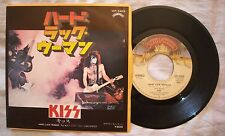 45 KISS - HARD LUCK WOMAN - MR SPEED - ANNO 1977 - Stampa Giappone - RARE