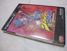 7-14 Days to USA. PS2 Jojo no Kimyou na Bouken Ougon no Kaze Japanese Version