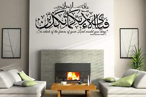 Islamic wall Art Islamic Wall Stickers Surah Rahman So which Decals Murals Art