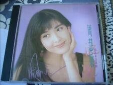 a941981 Vivian Chow 周慧敏 最新粵語專輯 浪漫 CD Autographed on the Paper