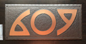 Craftsman Style Hammered Copper House Number Plaque