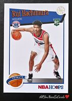 Rui Hachimura 2019-20 NBA Hoops Tribute Insert Rookie #300 Washington Wizards RC