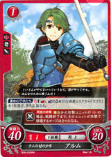 Fire Emblem 0 Cipher Echoes Trading Card Game TCG Alm B09-003HN Youth of Ram Vil