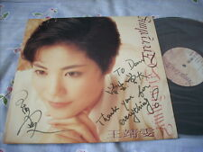 a941981  Faye Wong Second HK LP 王菲  Autographed  Everything