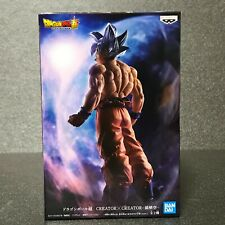 Dragon Ball Super Son Goku Ultra Instinct figure Creator x Creator Bandai Japan