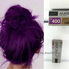 DCASH Master Permanent Hair Dye Color Cream Grey White Violet Blue Green Pink
