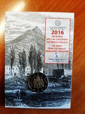 GRIEKENLAND GREECE HELLAS COINCARD 2 EURO 2016 ARKADI