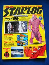 Japan STARLOG 1980 NO.25 Saturn 3 Clash of the Titans Ray Harryhausen