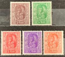 More details for nepal. definitive stamp set. sg73/77. 1954. mnh. #ets95.