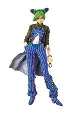 Kujo Jolyne, JoJo's Bizarre Adventure, RAH Real Action Hero Figure, Medicom Toy
