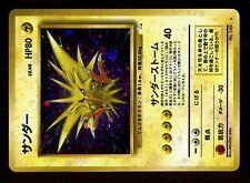 POKEMON JAPANESE HOLO N° 145 ELECTHOR Fossile