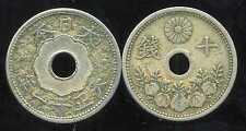 JAPON  10 sen  1922  ( bis )
