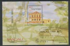 Macau - 1999, Buildings sheet - Gold Optd Logo - MNH - SG MS1121