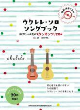 Hayao Miyazaki: Hits 20 songs of Studio Ghibli for Ukulele Solo w/CD
