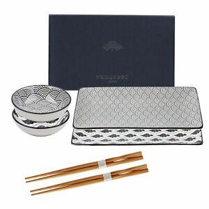 vancasso HARUKA Sushi Set, Porzellan japanische Ess Service 6-teilig Geschirrset