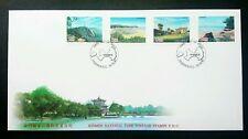 Taiwan Kinmen National Park 1998 Beach Mountain Tourism 台湾金门国家公园 (stamp FDC)