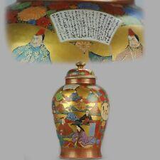 Antique Japanese Satsuma Vase Calligraphy Figures Marked Base
