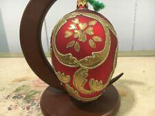 "Vintage Poland Faberge Egg Handcrafted Mercury Glass Ornament 5""Hx3""W"