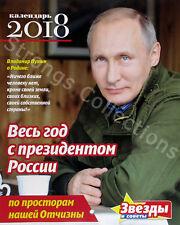Wladimir Putin Kalender 2018. Neues Wandkalender, Russland. Kostenloser Versand!