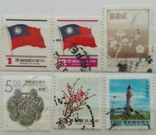 Taiwan Used Stamps - 6 pcs Assorted Taiwan Stamps