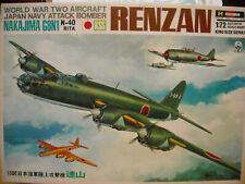 NIB Hasegawa kit JS-22 Nakajima G8N1 Rita Renzan navy attack bomber 1:72 scale