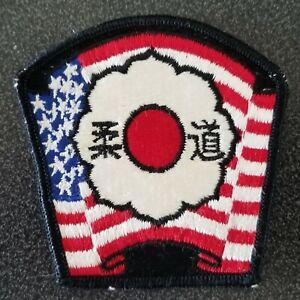 Vintage 1972 USA FLAG JUDO KODOKON PATCH MARTIAL ARTS
