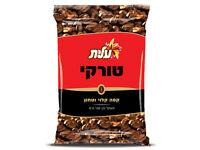 Elite Turkish Ground Roasted Coffee Bag 3.5 oz 1 , 6 , 8 pack New