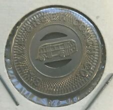 Battle Creek Michigan MI Battle Creek Coach Co Transportation Token