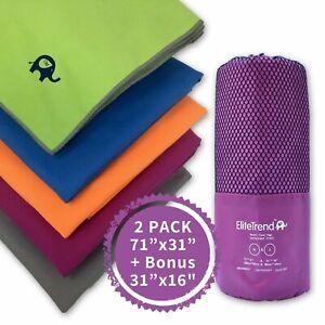 Travel towel microfiber (PURPLE) 2 packs