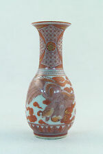 Antique Japanese Miniature Porcelain Vase Signed