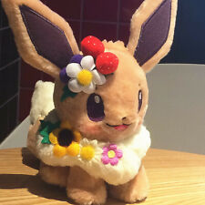 JAPAN 2019 Eevee Plush Doll Easter Garden Party new