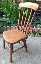 Antique 19th Century Elm Stickback Child's Chair
