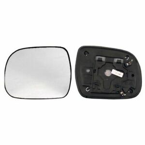 TOYOTA HILUX 2005-2011 LEFT WING MIRROR GLASS + HOLDER CONVEX (NON-HEATED) N/S