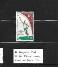 French Polynesia 1968 Olympic Games issue MNH