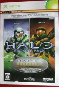 Halo History Pack Complete Condition  Import Japan Xbox Japanese Game