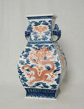 Chinese  Blue and Red  Porcelain  Vase  With  Mark      M2789