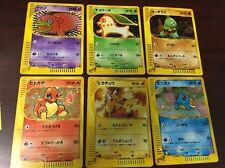 Rare 2002 Japanese Pokemon Card Mcdonald's e-Minimum Promo Pack Complete Set 30