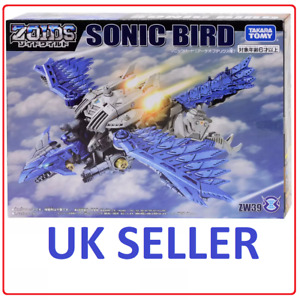 **UK Seller** Zoids SONIC BIRD (ZW39) - Official Takara Tomy - Toy Figure BOXED