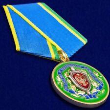 """Russian AWARD ORDER МЕДАЛЬ - """"For merits in border activities"""" (FSB)"""