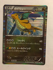 Pokemon Card / Carte Dragonite Rare Holo  040/051 BW8 1 ED