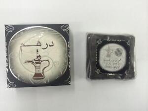 Bukhoor Bakhoor Dirham Fragrance Incense MadeInUAE Cheap Oud NEW Dubai