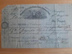 Singapore Bill of Exchange Mercantile Bank of India 1894