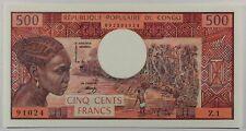 Congo ... P-2a ... 1974 ... 500 Francs ...UNC
