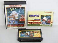 YOKAI DOCHUKI Famicom Nintendo Japan Game fc