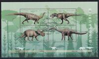 BRD 2008 gestempelt ESST MiNr. Block 73  Dinosaurier