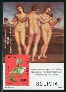 Bolivia MNH S/S Michel BLOCK 148 Orchid Three Graces 1985 FLORA ART $$$