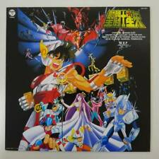 BOOKLET JAPAN ANIME OST SAINT SEIYA YUME NO TAIKETSUHEN OST LP CQ-7127 VINYL EX