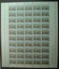 1987 Italy Battle Di Mentana 380 Lire Full Sheet MNH