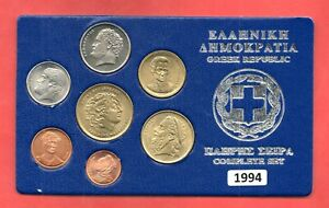 Greece 7 Greek Coins 1994 UNC in BOX, Alexander the Great Pericles Homer, [NK-1]