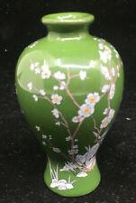 Franklin Mint 1980 Miniature Doll House Vase Plum Blossom Green Dynasty Treasure